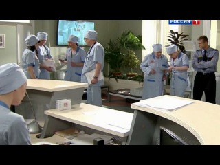 Кровинушка 217 серия - www.serial-krovinushka.ru