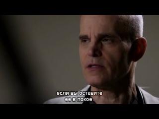 Доктор Мафии | The Mob Doctor | 1 сезон 13 серия | русские субтитры