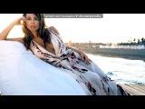 «Жанна,живи!» под музыку 08. Loc-Dog - Жанна Фриске (NzamBeat prod.). Picrolla