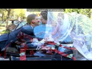 «начало новой жизни...14.09.2012» под музыку Елка - Позволь мне пригласить тебя на этот танец, Я так давно с тобой хотела станцевать. Я так хочу с тобой остаться. Знаешь, моя любовь сильна и не хочу тебя терять.  Обними покрепче,пусть гаснут свечи. Ты только мой на этот вечер!. Picrolla