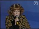 Людмила Гурченко - Побег из рая Смешные люди 06.05.2005