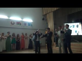 """Конкурс """"Мачо-бой"""" совместный танец. Гимназия 192, Выпуск 2013."""