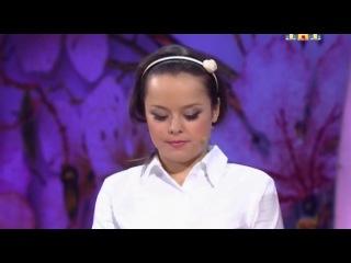 Наталия Медведева и Александр Гудков-Экзамен по истории