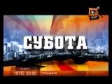 Анонс 104-х Игронавтов на QTV!