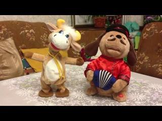 Игрушка поющая «Собачка Ловелас» – настоящий романтик! Словно первый парень на деревне, он одет в красную расшитую рубаху и кепку, держит в руках гармонь и поёт знаменитую народную песню «Никто тебя не любит так, как я», пританцовывая в такт всем телом.