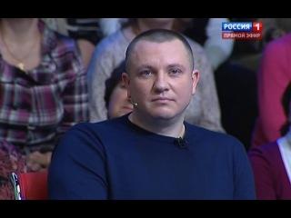 Специальный корреспондент. Остров Крым. Вся правда