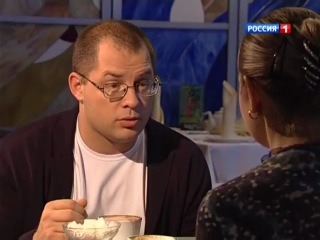 Рецепт ее молодости выпуск 25.11.2012 Андрей Искорнев