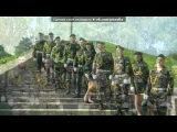 «присяга 2012=)» под музыку Курсанты - Курсантская песня льется.... Picrolla