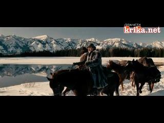 Джанго освобожденный /  Django Unchained 2012 HD 720p трейлер онлайн на krika.net и kinohd-ru.net