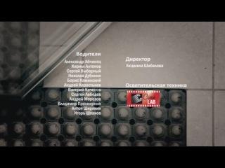 Опережая выстрел 2012 1 2 серия