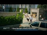 Керем опозорил Зейнеп 1 серия от Заюши