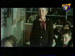 Ералаш (ОРТ, 1999)
