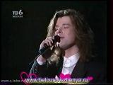 Женя Белоусов -