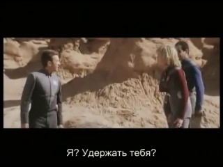 В поисках галактики (Deleted scenes)