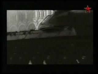 Оружие XX века. Советские тяжёлые танки послевоенного периода.