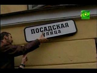Вестник Православия. Святой праведный отец Иоанн Кронштадский