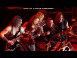 «MANOWAR» под музыку Manowar - Fighting the World. Picrolla