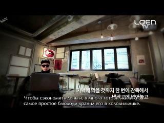 CSI: Gary(개리)(LeeSSang) No Cut ver.(무삭제판)_Gary's Special Confession(개리 '특별한 고백') [рус.саб]
