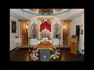 Приход храма Рождества Пресвятой Богородицы Старое Село. Церковь великомученика Димитрия Мироточивого Солунского.