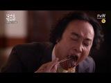 Кушать подано/ Let's Eat (Тизер 1)