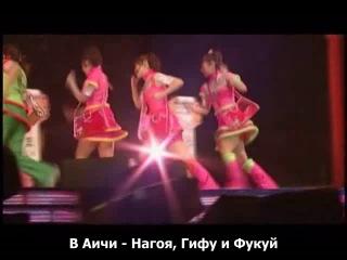 Minimoni - Rockn Roll Kenchou Shouzaichi(рус)