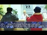 АВИЦЕНА ФРАНЧАЙЗИНГ