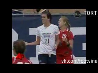 Женские грубости в футболе [vine] by tort