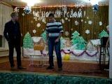Дима и Рома. Сценка на новый год 2013
