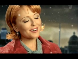 Анжелика Варум, Леонид Агутин - Февраль