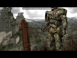 «S.T.A.L.K.E.R.» под музыку S.T.A.L.K.E.R. - военный сталкер(гитара). Picrolla