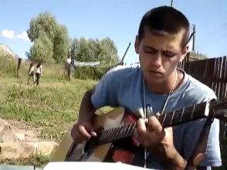 Ооочень душевно поет парень под гитару и голос красивый