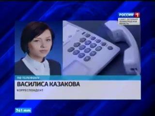 Задержанного Дмитрия Москаленко подозревают в убийстве 6-летнего ребёнка