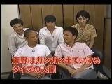 Gaki No Tsukai #711 (2004.06.13)