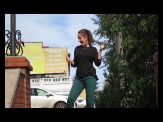 Видео-поздравление ко Дню Рождения