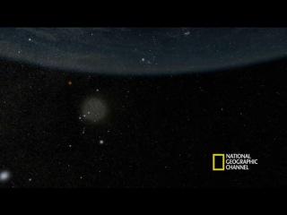 извесная вселенная от атома до космоса