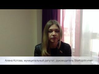 Муниципальный депутат о тренинг-центре 1day1step.ru