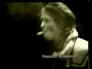 БРАТВА ДВОРОВАЯ КОНЦА 80-х.! - гр.