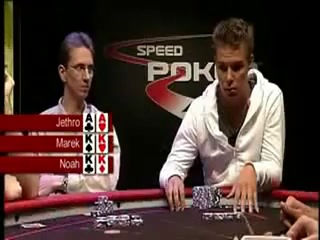 Вот это раздача карт в покере КК, КК, АА