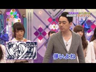 Nogizaka46 – Nogizakatte Doko ep117 от 12 января 2014