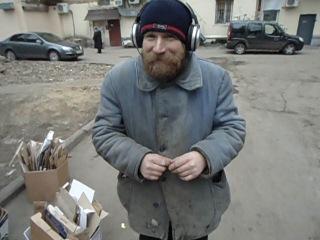 ВЕСЁЛЫЙ БОМЖ ЧИК-ЧИРИК РАССКАЗ  ПРО ПАРНУХУ