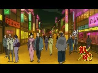 Gintama / Гинтама TV-3 [Эпизод 261][Shachiburi]