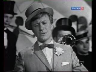 Андрей Миронов поет песню «Честь имею поклониться». Фрагмент спектакля «Две комедии Бронислава Нушича».