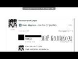 «Мир Комиксов» под музыку лето 2012 2 смена  танцы народов мира!!)) - Восточные сказки. Picrolla