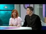 라디오스타 131204 | Radio Star Sleepy (UNTOUCHABLE), Hyolyn (SISTAR) , Choi Min Soo, Sandeul (B1A4)