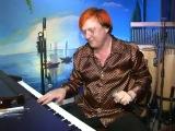 Владимир Воленко - Друзья-товарищи