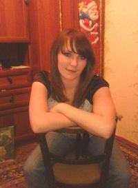 Катя Шигабеева