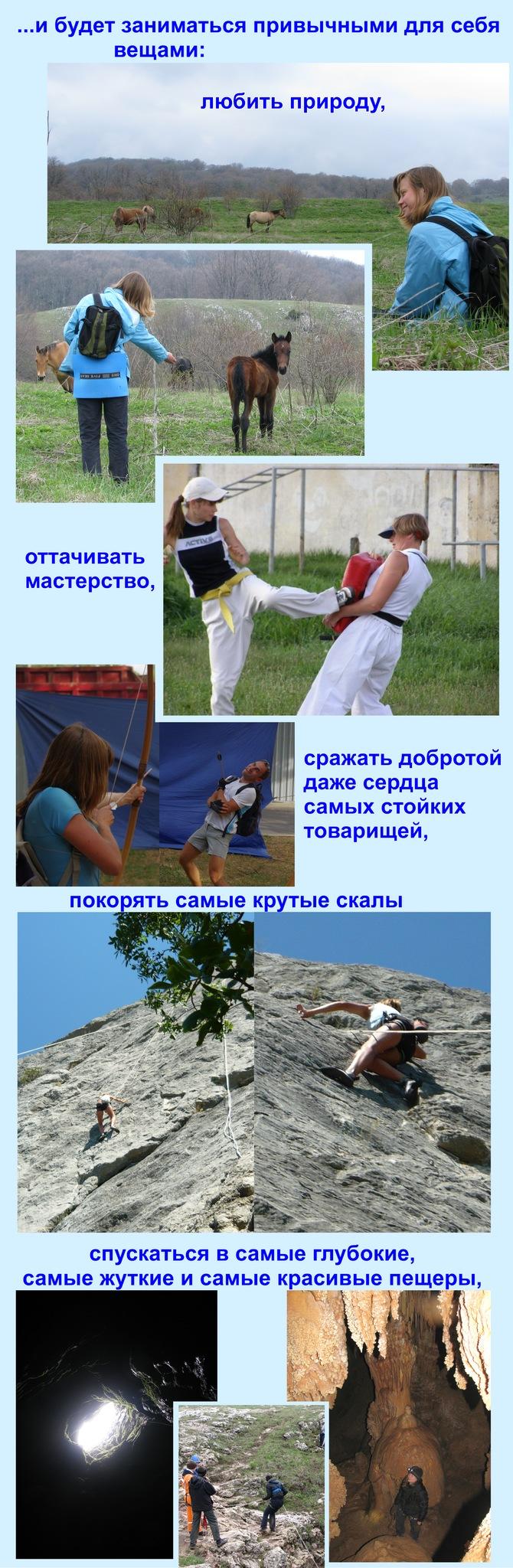 http://cs5299.vkontakte.ru/u10834284/120259584/w_2d5938e8.jpg