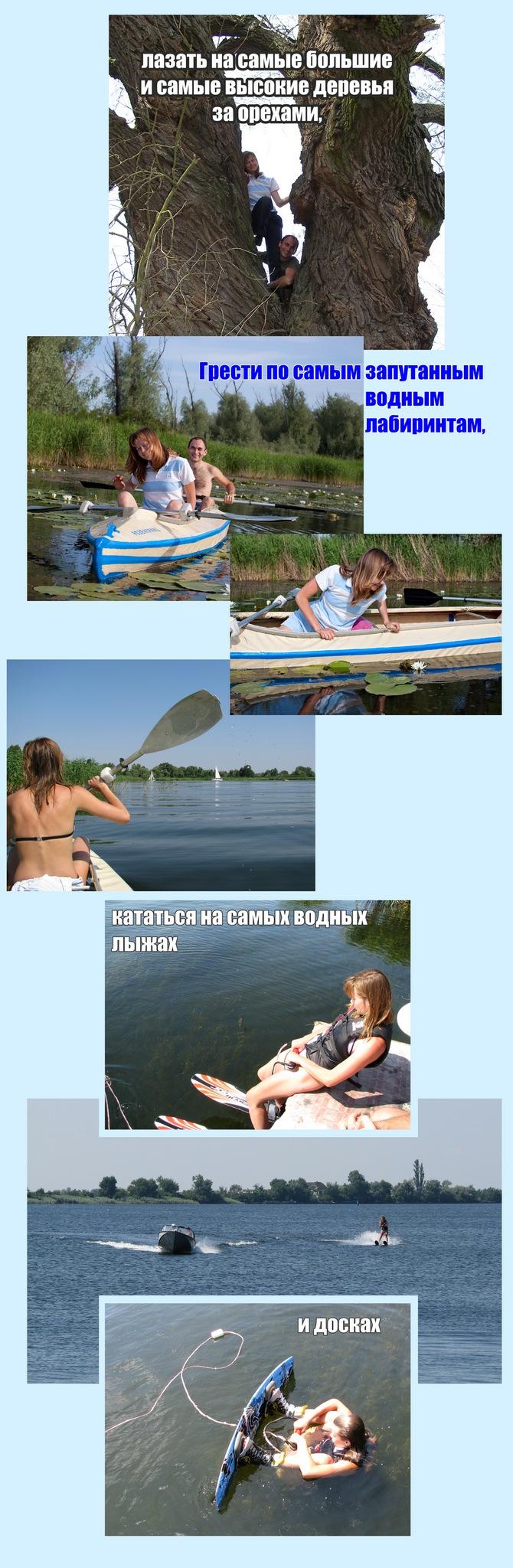 http://cs5299.vkontakte.ru/u10834284/120259584/w_4ba5570b.jpg