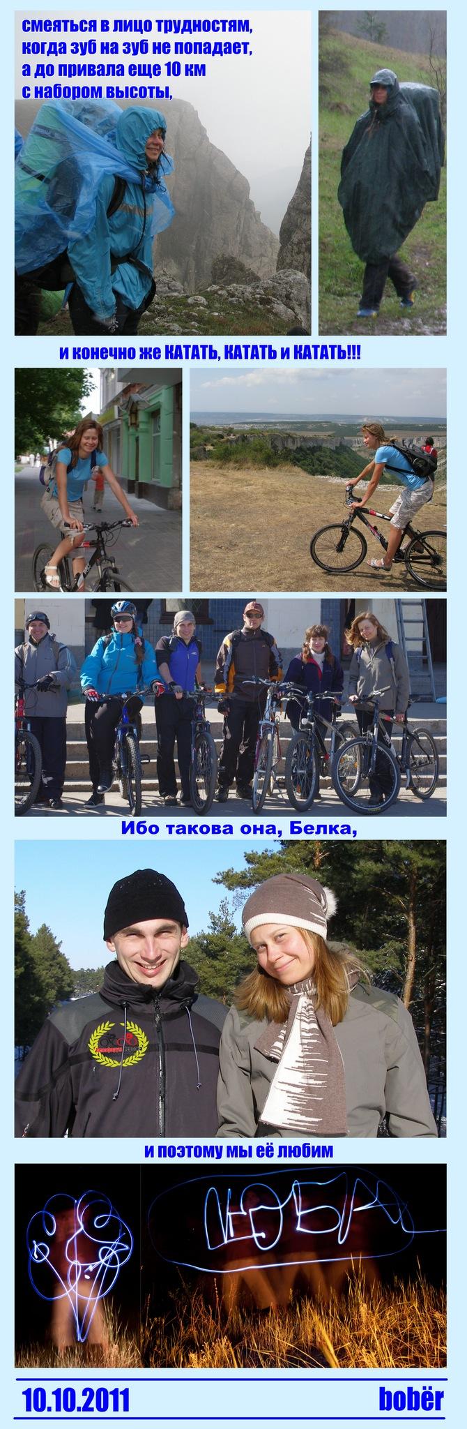http://cs5299.vkontakte.ru/u10834284/120259584/w_5711d76f.jpg
