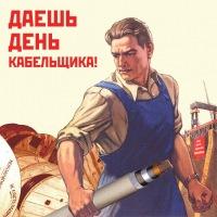 Чук Гек, 1 января 1990, Ивано-Франковск, id122044610